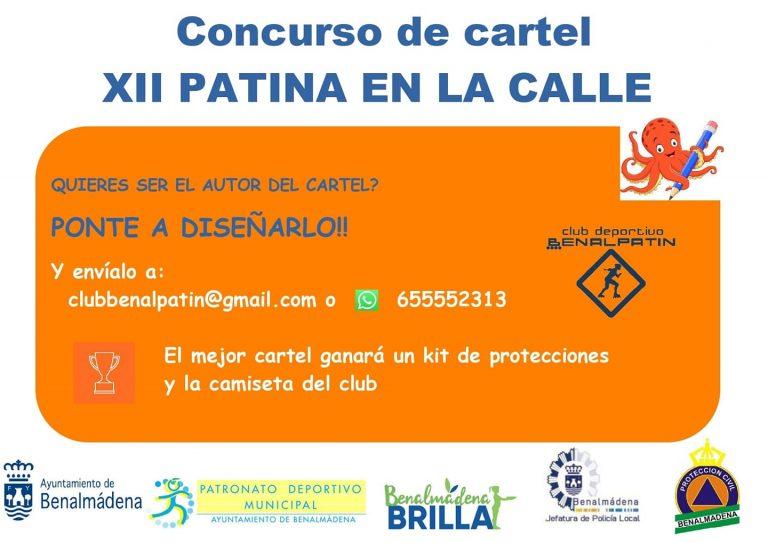 Concurso Cartel XII Patina en la Calle 2021.